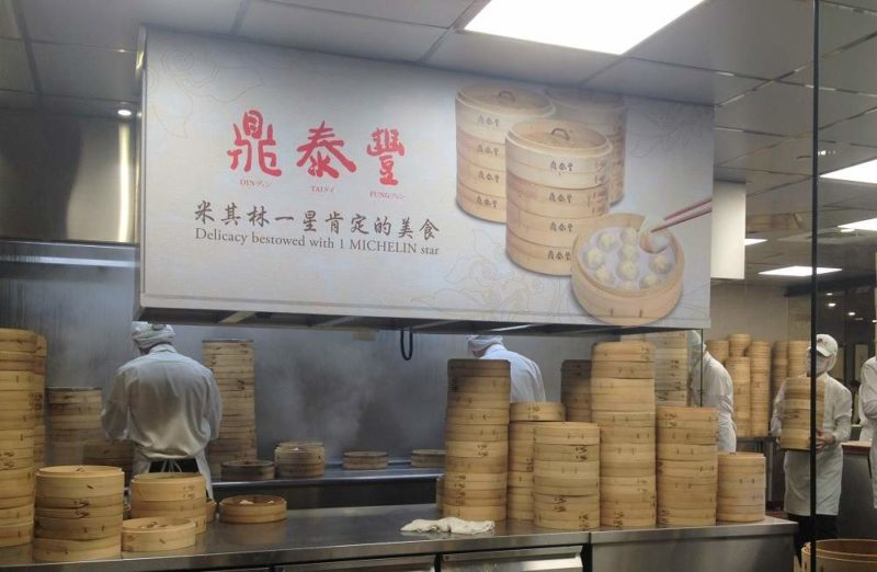 Dégustation des dumplin de Din Tai Fung - Taïwan | Au Tigre Vanillé