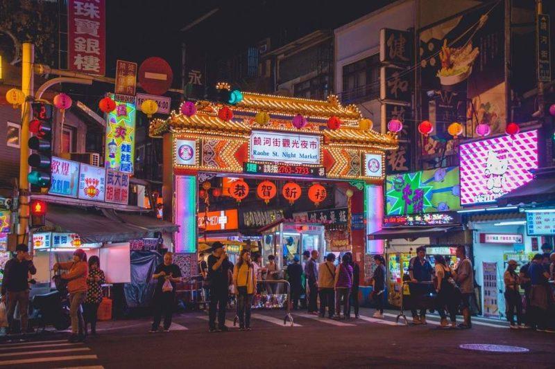 Marché de nuit de Raohe - Taïwan | Au Tigre Vanillé