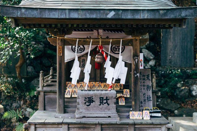 Pélerinage sur l'île de Shodoshima - Japon | Au Tigre Vanillé